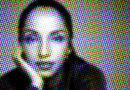 "Sade ""The Big Unknown"" & ""Flower of the Universe"""